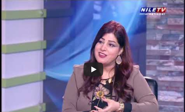 Senida Kiehl featured on Nile TV, Part I